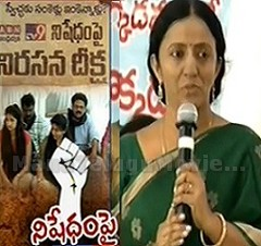 Ashamed to call KCR my father – Daughter Ramya on media ban