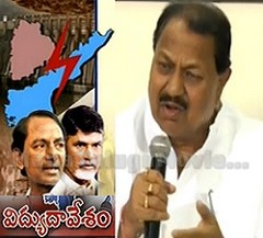 KCR and Chandrababu Should Cooperate Each Other for States Development – DS
