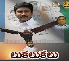 YSRCP top leaders mum on YS Jagan's moves in Party