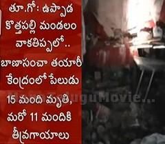 15 die in blast at Cracker factory in East Godavari
