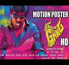 Rajasekhar's Gaddam Gang Motion Poster