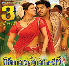 Govindhudu Andari Vadele 3rd Week Wallpapers
