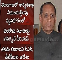 Governor Serious on AP-Officer diverting Rs.609 crores of T-Funds into AP Account