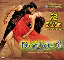 Govindudu Andarivadele Release Day Wallpapers