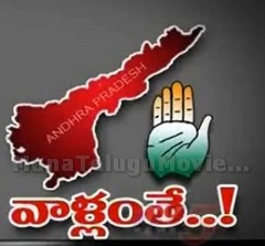 Absence Of Co-ordination Between Congress Leaders – AP & Telangana