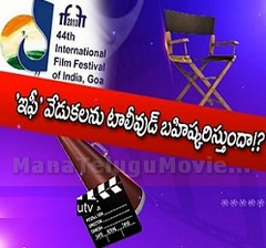 Tollywood to ban IIFA Awards