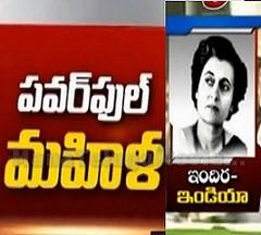 Special Story On Indira Gandhi – Indira Gandhi 30th Death Anniversary