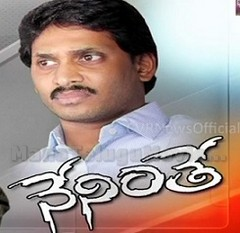 Who will remain and support YSRCP with YS Jagan ?