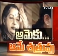 """Jayalalithaa """"Her Enemy"""" – Special Story"""
