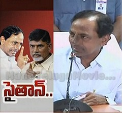 CM KCR Challenge to CM Chandrababu Naidu – Ready to Discuss in Hyderabad and Vijayawada