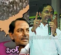 Red carpet for Seemandhra industrialists in Telangana – KCR