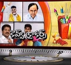 Political Diwali – 30 Minutes