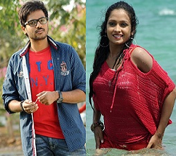 I am in Love Movie New Photos