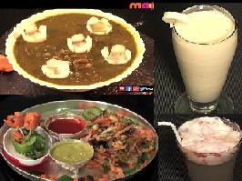 Maa Voori Vanta-2 – E 19- 30th Sep -Rajma Green Chutney Curry,Veg Crispy,Banana Ginger Smoothie