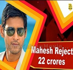 Mahesh Babu rejected 22 Crores Offer