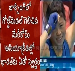 Mary Kom wins gold medal in Asian Games
