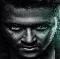 First Look: Surya in Mass