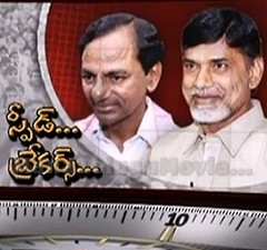 Can KCR and Chandrababu develop TS and AP while ignoring obstacles? – 30 Minutes