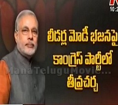 Why Congress Leaders Compliments on Narendra Modi
