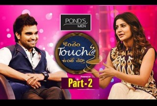 Konchem Touchlo Vunte Chepta E4 – 18th Oct with Actress Samantha