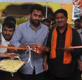 Nara Rohith Launches 23 Aesthetics Clinic Photos