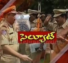 Police Amaraveerula Dinotsavam – Special Focus