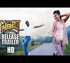 Vishal's Pooja Release Trailer
