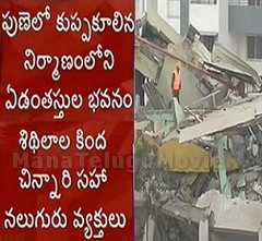 7 Storey building collapses in Pune, many trapped in debris