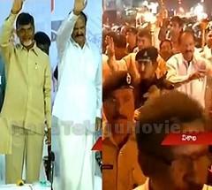 Chandrababu and Venkaiah Naidu attend 'Toofanni Jayiddam' rally at Visakha