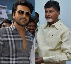 Ram Charan handed Cheque to Naidu