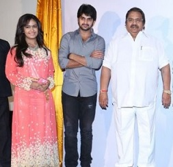 Lakshmi Raave Maa Intiki 1st Look Launch Photos