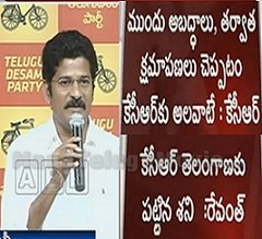 TDP leader Revanth Reddy Controversial Comments on CM KCR
