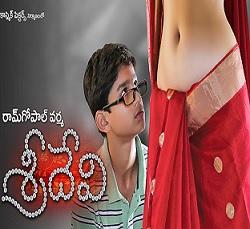 RGV Sridevi Movie Wallpapers