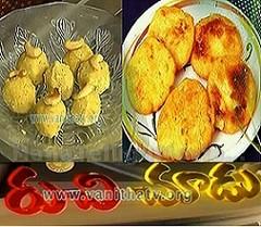 Pesara Pindi Laddu,Aloo Usiri Tikka,Pesara Appalu,Capsikam Gasagasala Curry  Recipes in Ruchi Chudu – 18th Oct