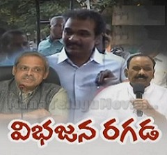 'Fraudulent' Fund Transfer clash between AP & Telangana