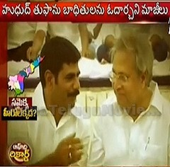 Where is Jai Samaikyandhra Party Leaders – Off The Record