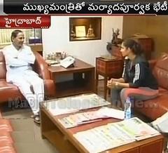 Sania Mirza meets CM KCR