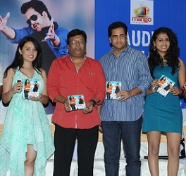 Choosinodiki Choosinantha Audio Launch Photos