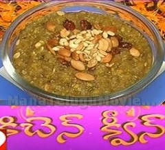 Rava Sweet Pongal – Navaratri Special Recipe – Sweet Home 1st Oct