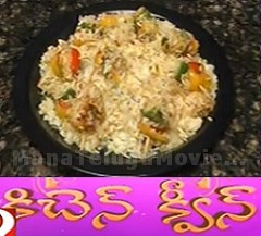 Pineapple Pepper Rice – Sweet Home 6th Oct