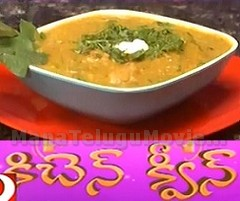 Red Pumpkin Dal Recipe – Sweet Home 7th Oct
