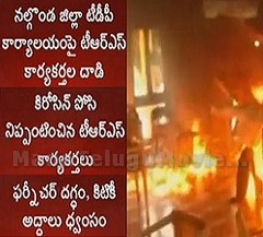 TRS followers set fire to TDP office in Nalgonda