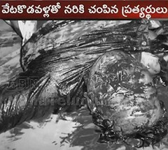 TDP Counsellor brutally murdered in Tadipatri