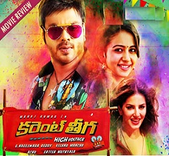 Current Theega Movie Review – 3.25/5