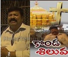 Exclusive: Proselytizing campaign at Tirumala hills