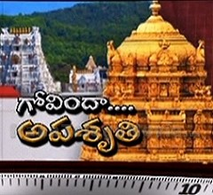 Religious Conversion video in Tirumala creates ripples – 30 Minutes
