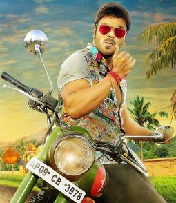 Current Theega – What An Idea Sirji!!