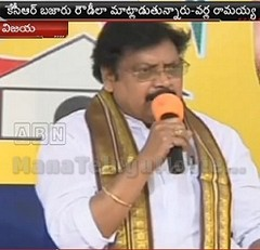 TDP general secretary Varla Ramaiah controversial comments on CM KCR