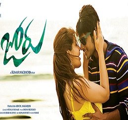 Joru Movie New Posters