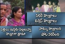 Hijra mafia in Vijayawada!